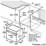 Духовой электрический шкаф BOSCH HBG 634 BS1