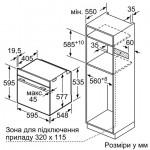 Духовой электрический шкаф с микроволновым режимом BOSCH HMG 636 NS 1