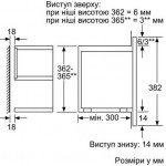 Встраиваемая микроволновая печь BOSCH BEL634GS1