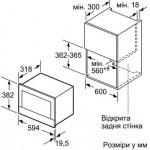 Встраиваемая микроволновая печь SIEMENS BF634LGW1