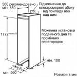Встраиваемая морозильная камера SIEMENS GI38NP60