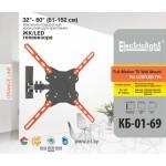 Наклонный кронштейн ElectricLight КБ 01-69