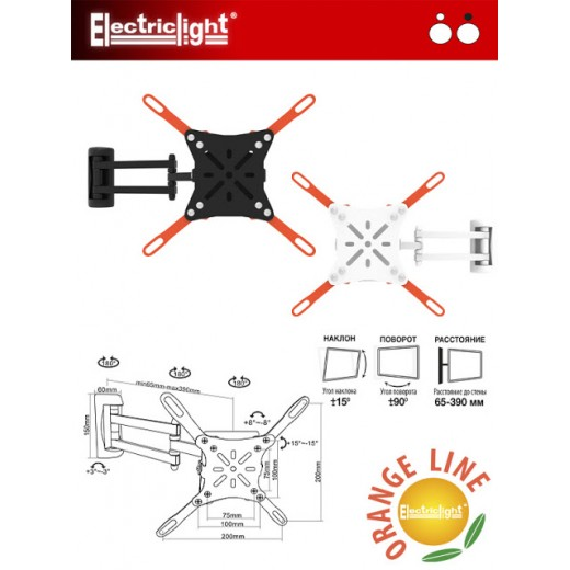 Наклонный кронштейн ElectricLight КБ 01-66