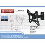 Наклонный кронштейн ElectricLight КБ-805