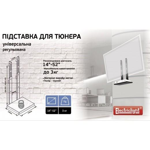 Универсальная подставка для тюнера ElectricLight LC 13