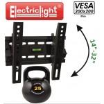 Наклонный кронштейн ElectricLight KB-61М