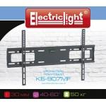 Кронштейн ElectricLight KB-907MF