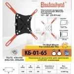 Наклонный кронштейн ElectricLight КБ 01-65