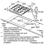 Газовая варочная поверхность BOSCH PCH6A5B90R