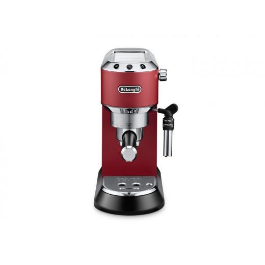 Кофеварка эспрессо DELONGHI EC685R