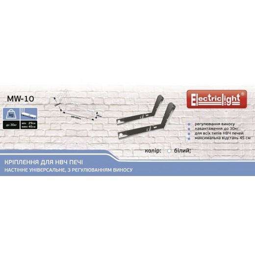 Кронштейн для свч печи electricLight mw-10 (белый)
