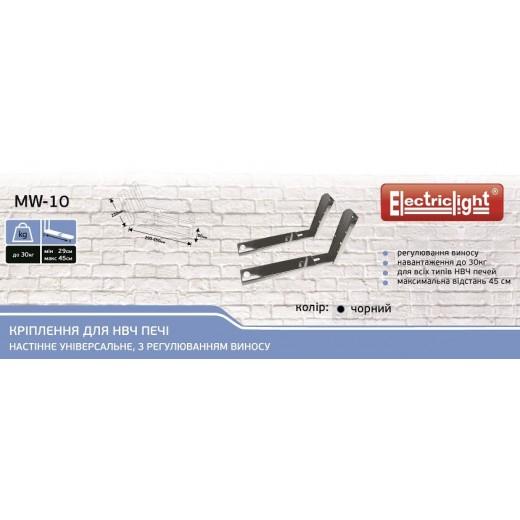 Кронштейн для свч печи electricLight mw-10 (черный)