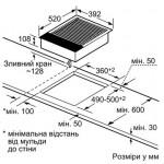 Электрическая поверхность Domino SIEMENS ET475MU11E